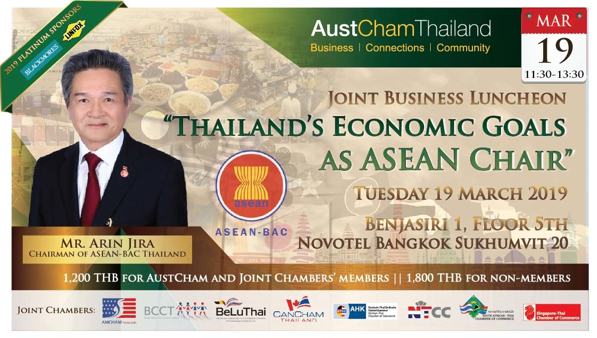 """Joint Business Luncheon on """"Thailand's Economic Goals as"""