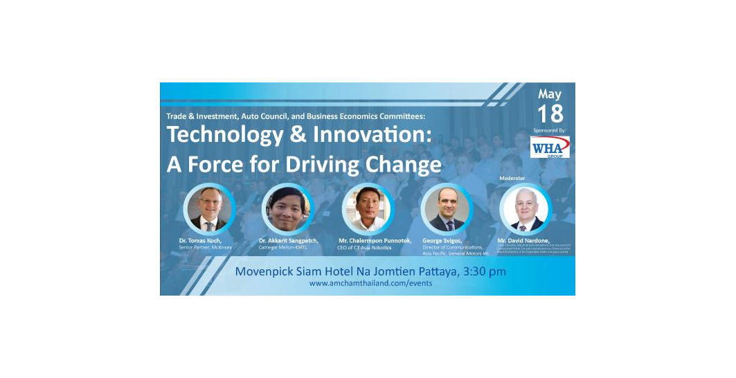 Technology and Innovation: A Force for Driving Change