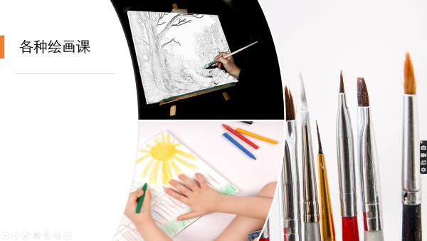 青少年绘画课