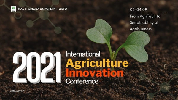 2021 International Agriculture Innovation Conference