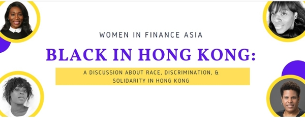 Black in Hong Kong: A Discussion about Race, Discrimination, and Solidarity : Sep 25