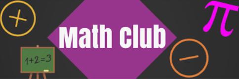 小学数学俱乐部