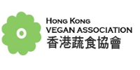 Hong Kong Vegan Association (HKVA) logo