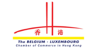 Belgium-Luxembourg Chamber of Commerce in Hong Kong logo