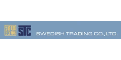 Swedish Trading International Holdings Ltd
