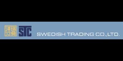 Swedish Trading International Holdings Ltd