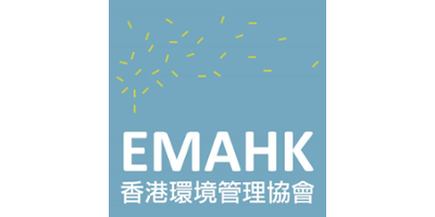 The Environmental Management Association of Hong Kong logo