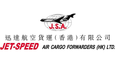 Jet-Speed Air Cargo Forwarders (HK) Ltd