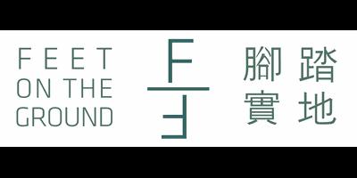 Feet on the Ground Ltd